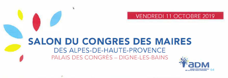 Salon du Congrès des Maires